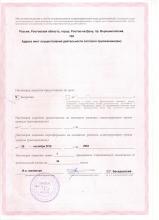 license-001_2