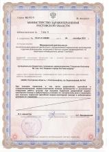 license-001_3