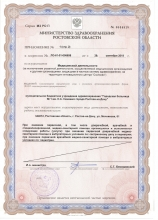 license-001_4