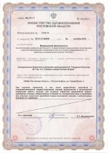 license-001_5
