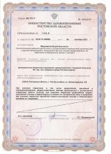 license-001_6