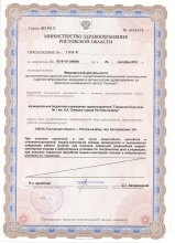 license-001_7